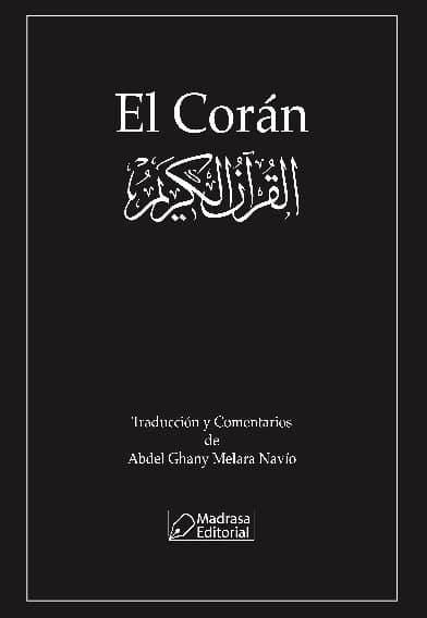 Coran 01 1