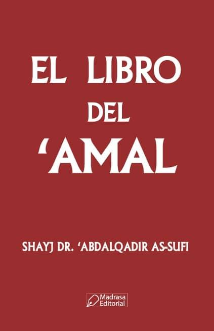 amal 2