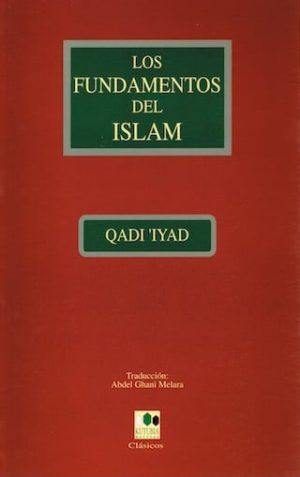 los fundamentos del islam 1