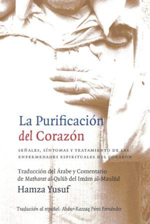 la purificacion del corazon