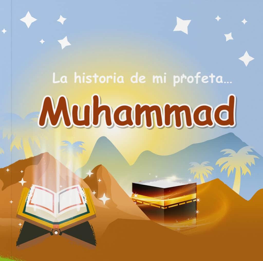 muhammad 1 scaled