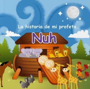 nuh 1